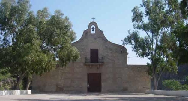 fachada ermita virgen de los remedios
