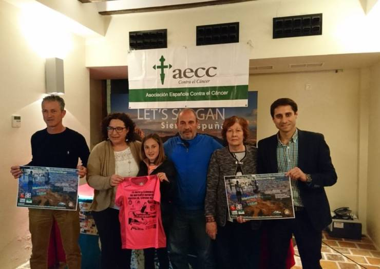 Presentación del cartel de la IV Ruta y Carrera de Montaña Benéfica contra el Cáncer (06/04/2017)