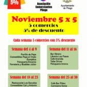 Campaña Comercio 5×5